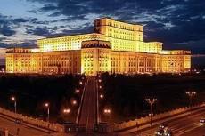 Румынский Сенат отклонил законопроект о налогообложении ведьм