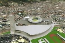 ФИФА назвала город финала ЧМ-2014
