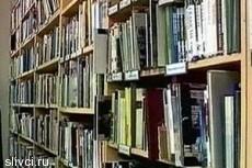 Электронные книги уже не уступают обычным