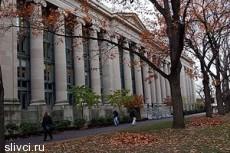Гарвард уже не лучший университет в мире