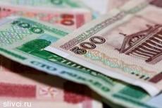 Курс белорусского рубля резко упал