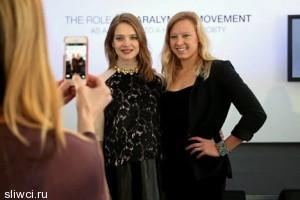 Наталья Водянова выступила на Всемирном Экономическом Форуме