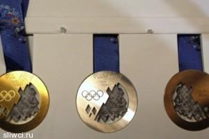 Какие денежные премии получат медалисты Сочи-2014