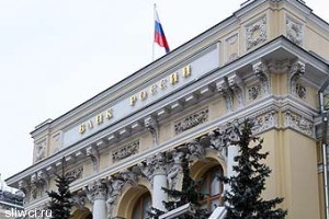 Банк России отозвал лицензии еще у трех банков