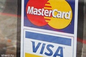 """Visa и MasterCard не обслуживают банки """"Россия"""" и СМП"""
