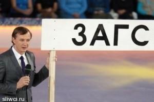 Марат Башаров объявил о скорой свадьбе