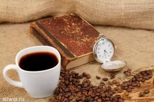 Правда и мифы о бодрящем напитке