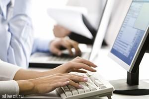Просмотр информации в интернете ослабляет способность к вдумчивому чтению
