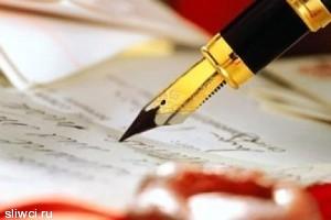 Кого освободят от процедуры подтверждения дипломов об образовании?