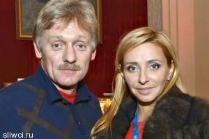 Навка родила ребенка от пресс-секретаря Путина