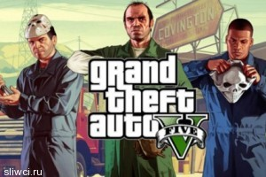 GTA 5 официально вышла на ПК