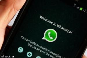 WhatsApp берет деньги за бесплатные звонки