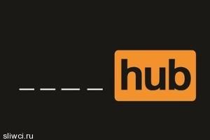 Pornhub пообещал подарить пользователю новый ноутбук