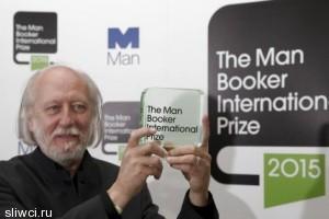 В Лондоне назвали лауреата Букеровской премии