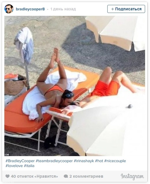 Ирина Шейк и Брэдли Купер показали страсть на пляже