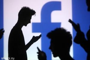 ЕС хочет запретить Facebook для лиц младше 16 лет