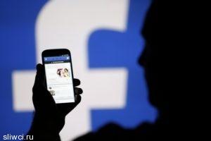 14 советов, которые помогут сделать жизнь в Facebook лучше