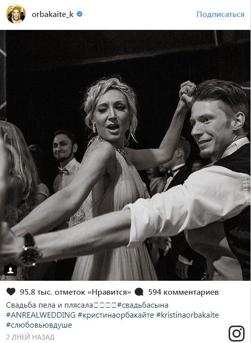 Кристина Орбакайте призналась, что именно она устроила роскошную свадьбу сына