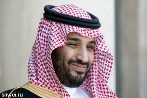 Саудовская Аравия конфискует до 800 миллиардов долларов