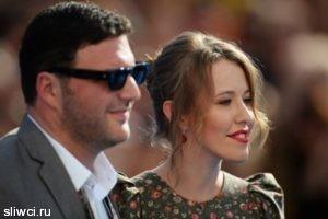 Ксения Собчак призналась, что на самом деле она боится мужа