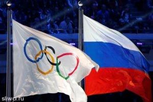 """Россию отстранили от Олимпиады-2018, """"чистые"""" спортсмены могут выступить под олимпийским флагом"""