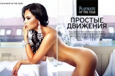 Инесса Тушканова - Inessa Tushkanova