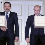 Белоруссия вступила в Таможенный конфуз