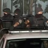 Бандиты расстреляли 17 человек на вечеринке в Мексике