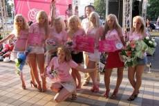Блондинки как туристический бренд