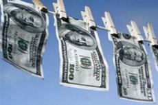 Специальные прачечные для отмывке купюр долларов