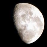 Луна стареет и уменьшается в размерах