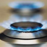 """Немцы потребовали от """"Газпрома"""" снизить цены на газ"""