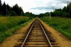 Железные дороги часто проходят там, куда не забирается никакой другой транспорт