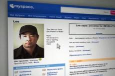 Полиция США освободила заложников, захваченных в офисе канала Discovery