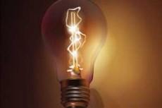 В Евросоюзе вступил в силу закон о запрете ламп мощностью 75 ватт