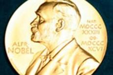 В Швеции открывается 109-я Нобелевская неделя