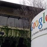 Google заработал за квартал более 7 миллиардов долларов