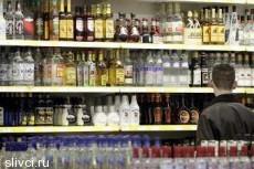 В Германии предложили ввести поградусный налог на спиртное