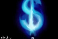 Природный сланцевый газ на Украине