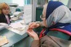 На Украине подняли пенсионный возраст
