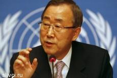 ООН обвинила Белоруссию в незаконных поставках вертолетов в Кот-Д'Ивуар