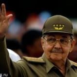 На Кубе открылся съезд Коммунистической партии