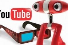 YouTube начал транслировать трехмерное видео