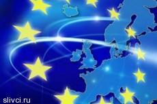 Евронест запустили без Беларуси