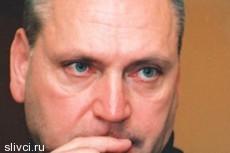 В Белоруссии арестовали модельера