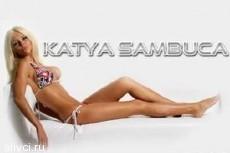 Катя Самбука всколыхнула Минск своим шоу с вибраторами