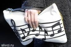 Модные сумки - главные тренды осени