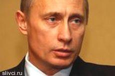 Путин призвал белорусов соединится с Россией