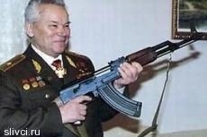 Армия России отказалась от Калашникова