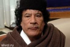 Семья Каддафи сбежала в Египет